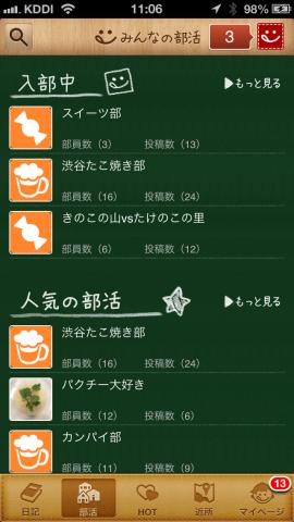 IMG_3471-1