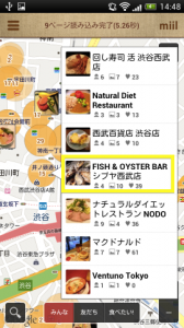 Screenshot_2013-02-06-14-48-4321