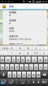 Screenshot_2013-02-18-18-14-57