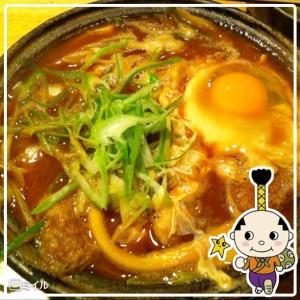 flame_hachimaru