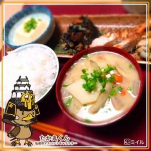 frame_takamaru